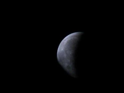 Eclipse_3_3_07 113.jpg